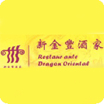 RESTAURANTE DRAGON ORIENTAL